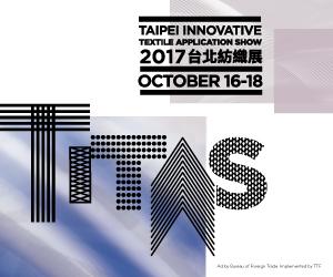 TITAS E 2017