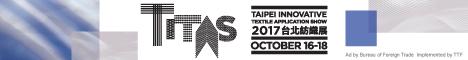 TITAS 2017 News