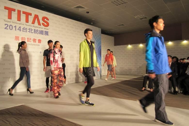 370 exhibitors bring innovation to Titas