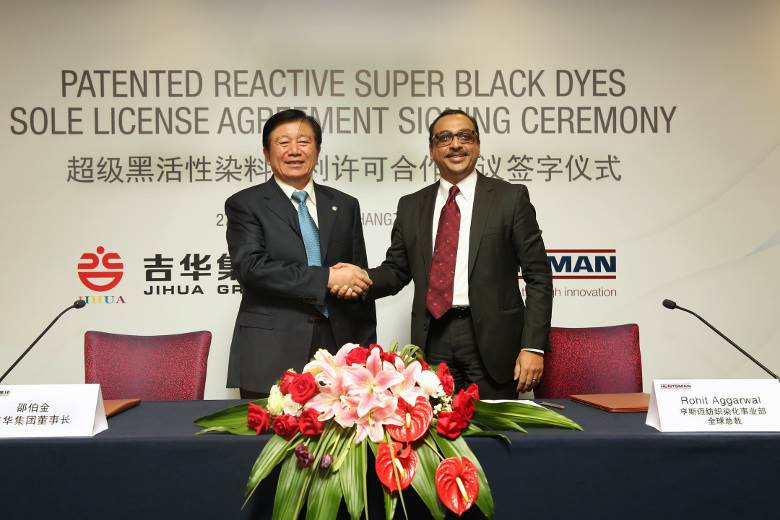 Huntsman Textile Effects joins forces with Jihua