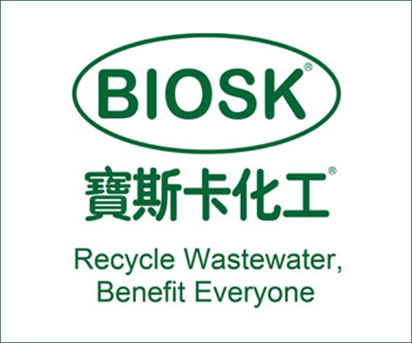 Biosk E