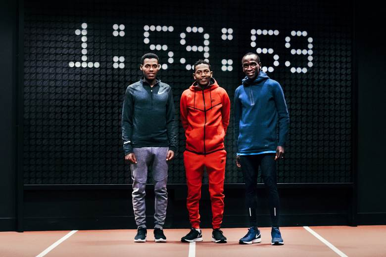 Nike aims to make marathon history in 2017