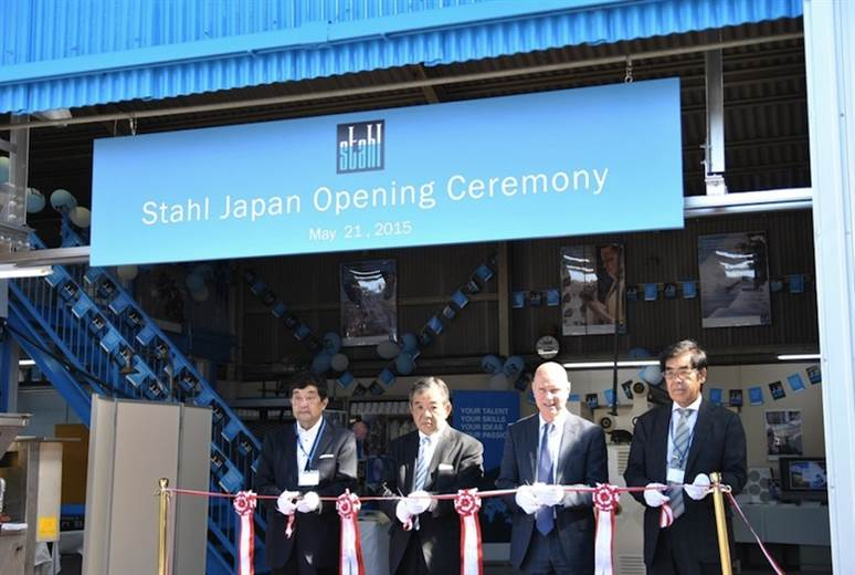 Stahl lab in Japan will be of particular help to small tanners