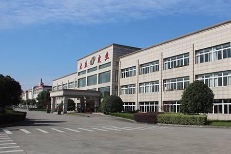 Zhejiang Dazhong Leather, Haining, Zhejiang province - leather, world leather
