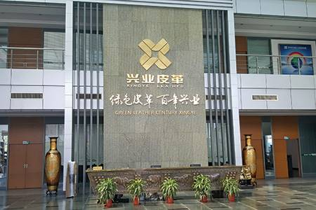 Twenty years on from its launch, Xingye Leather Technology has established ...