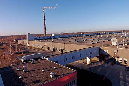 Russia's biggest tannery has a history spanning more than 100 years and,...