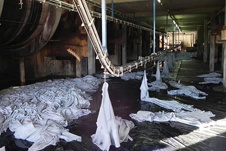 Coming Indústria e Comércio de Couros, Trindade, Goiás, Brazil - leather, world leather