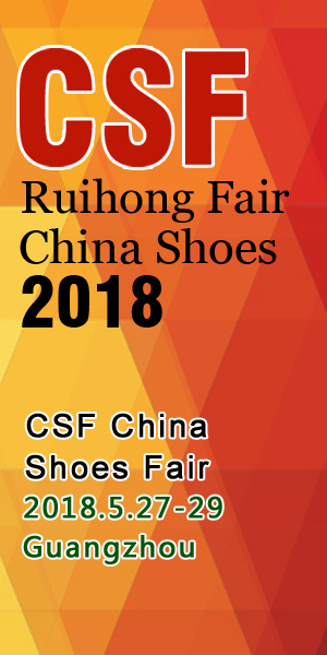 China shoes