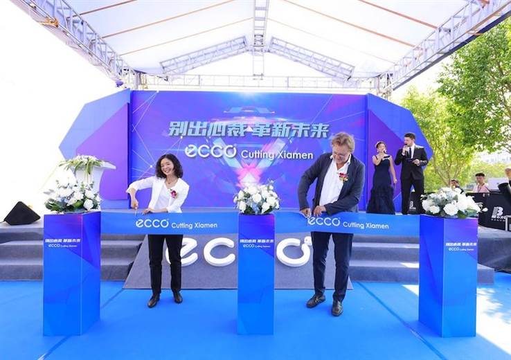 Leather-cutting 'excellence' is Ecco's aim in Xiamen