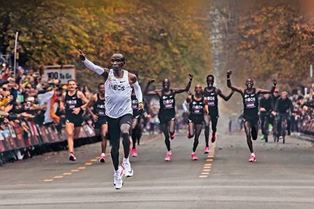 Shoes help Kipchoge smash barrier - leather, world leather